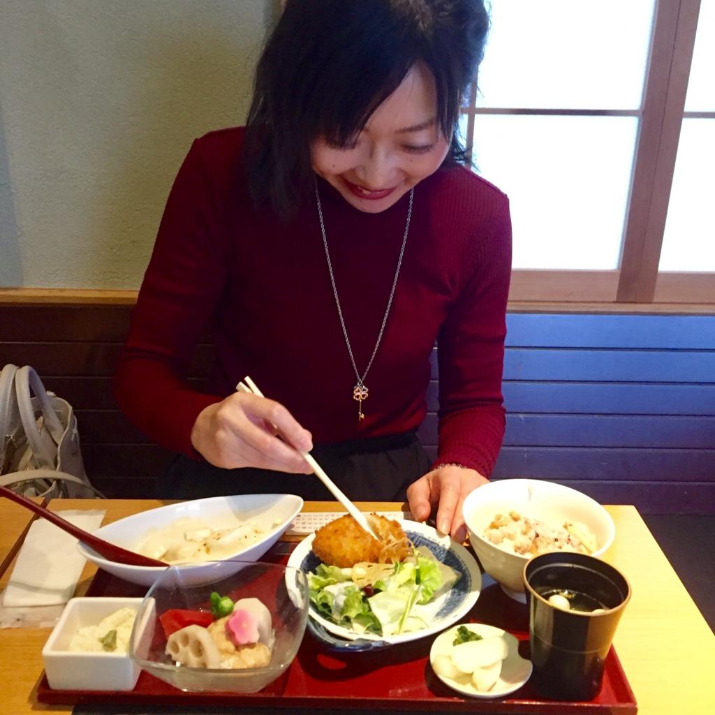 f:id:misakikohama:20170220212503j:plain