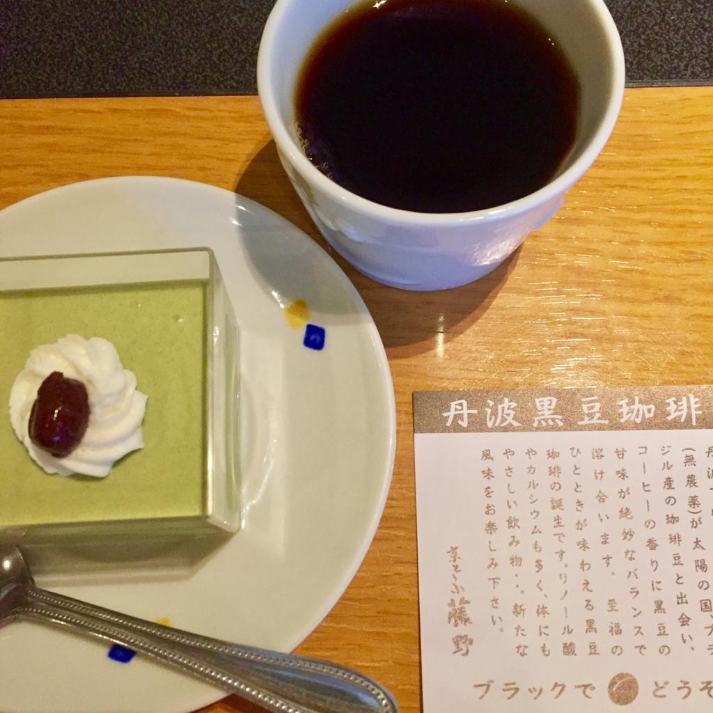 f:id:misakikohama:20170220212747j:plain