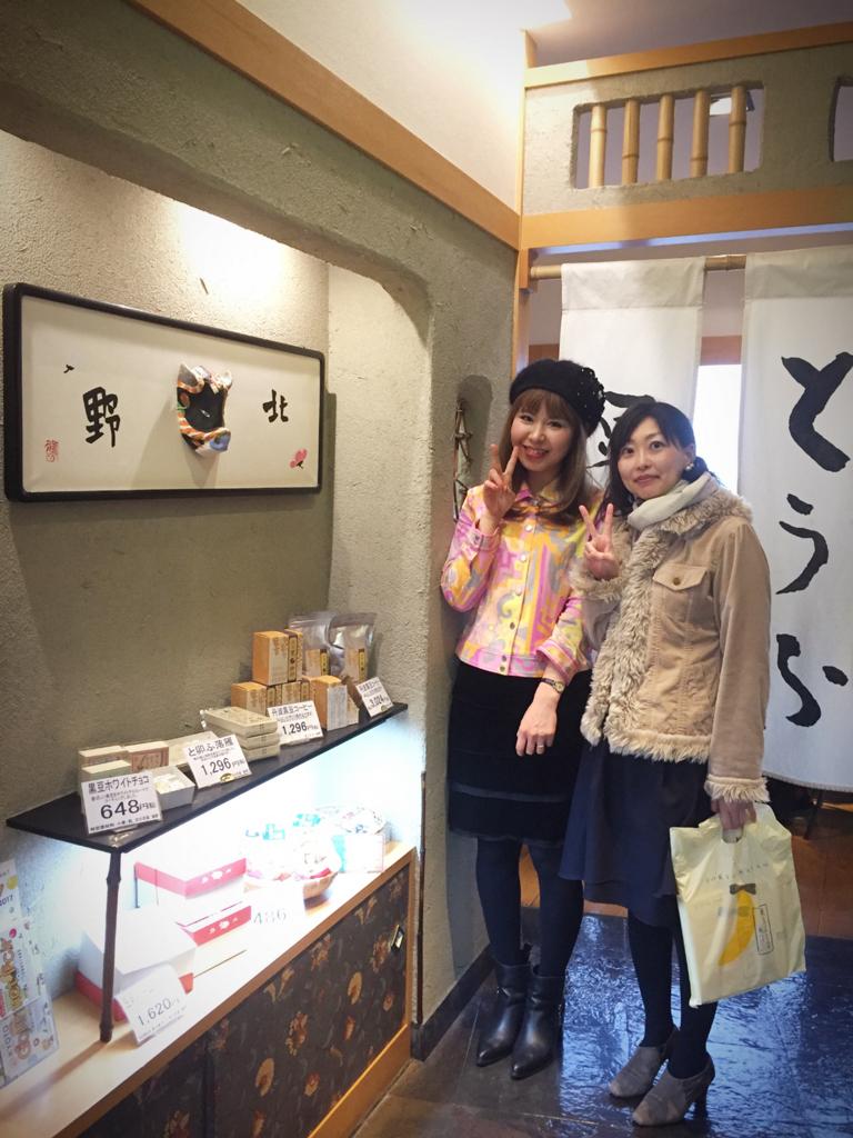 f:id:misakikohama:20170220212829j:plain