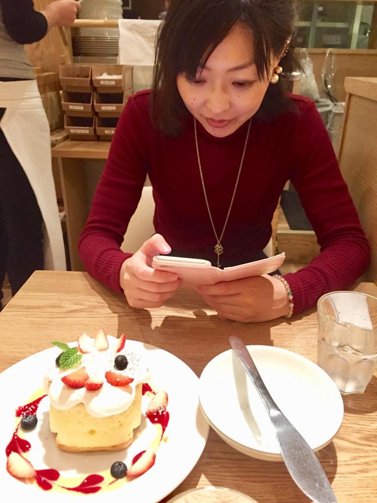f:id:misakikohama:20170220212935j:plain