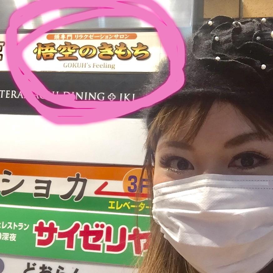 f:id:misakikohama:20170220213246j:plain