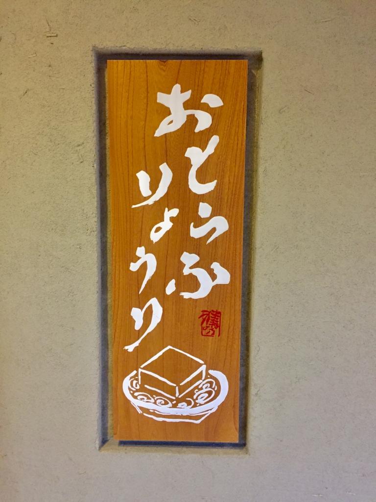 f:id:misakikohama:20170221090744j:plain