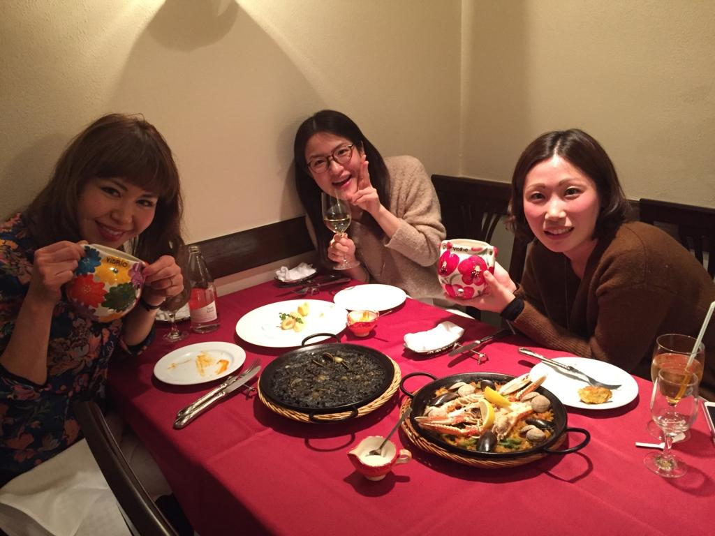 f:id:misakikohama:20170308203311j:plain