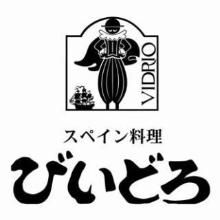 f:id:misakikohama:20170308204115j:plain