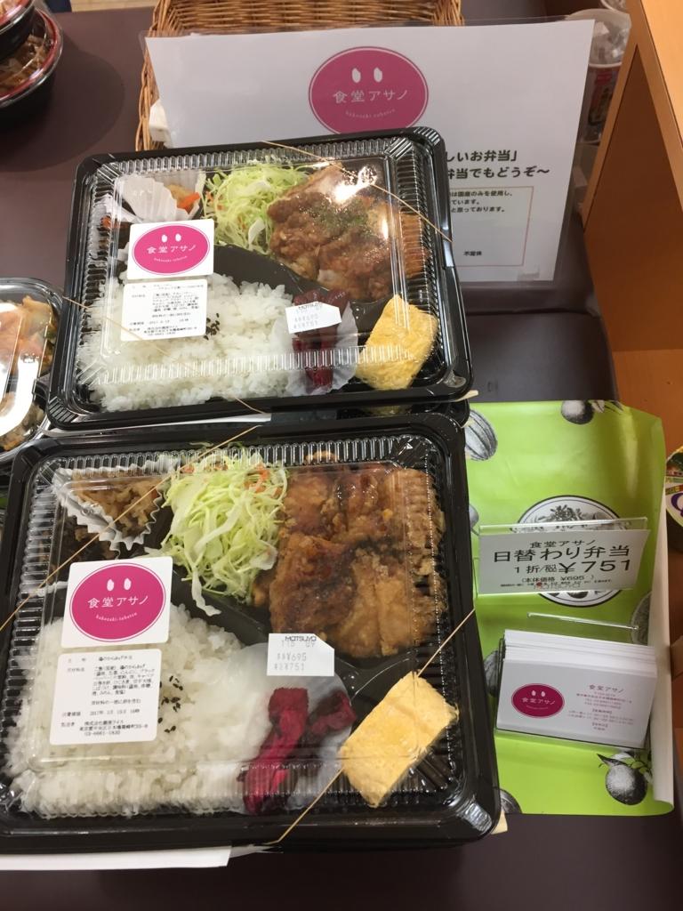 f:id:misakikohama:20170315213550j:plain
