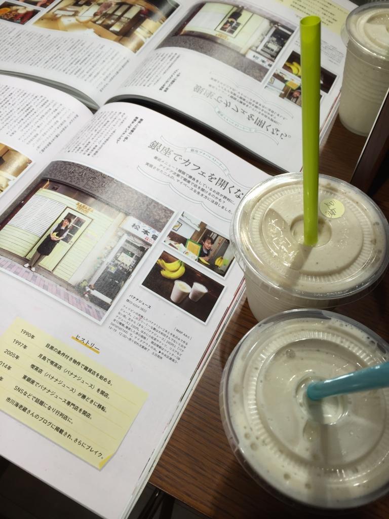 f:id:misakikohama:20170331204725j:plain