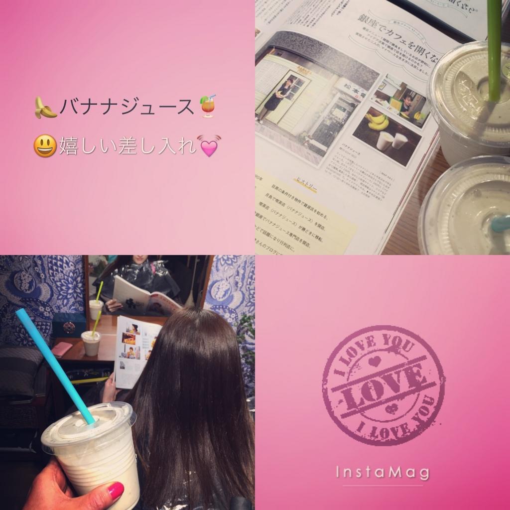 f:id:misakikohama:20170331210232j:plain