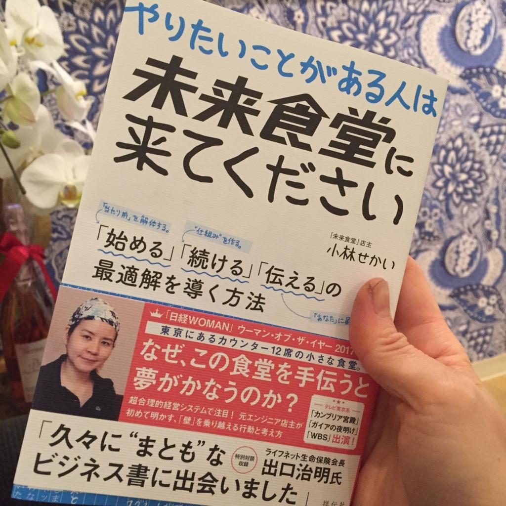 f:id:misakikohama:20170409183237j:plain