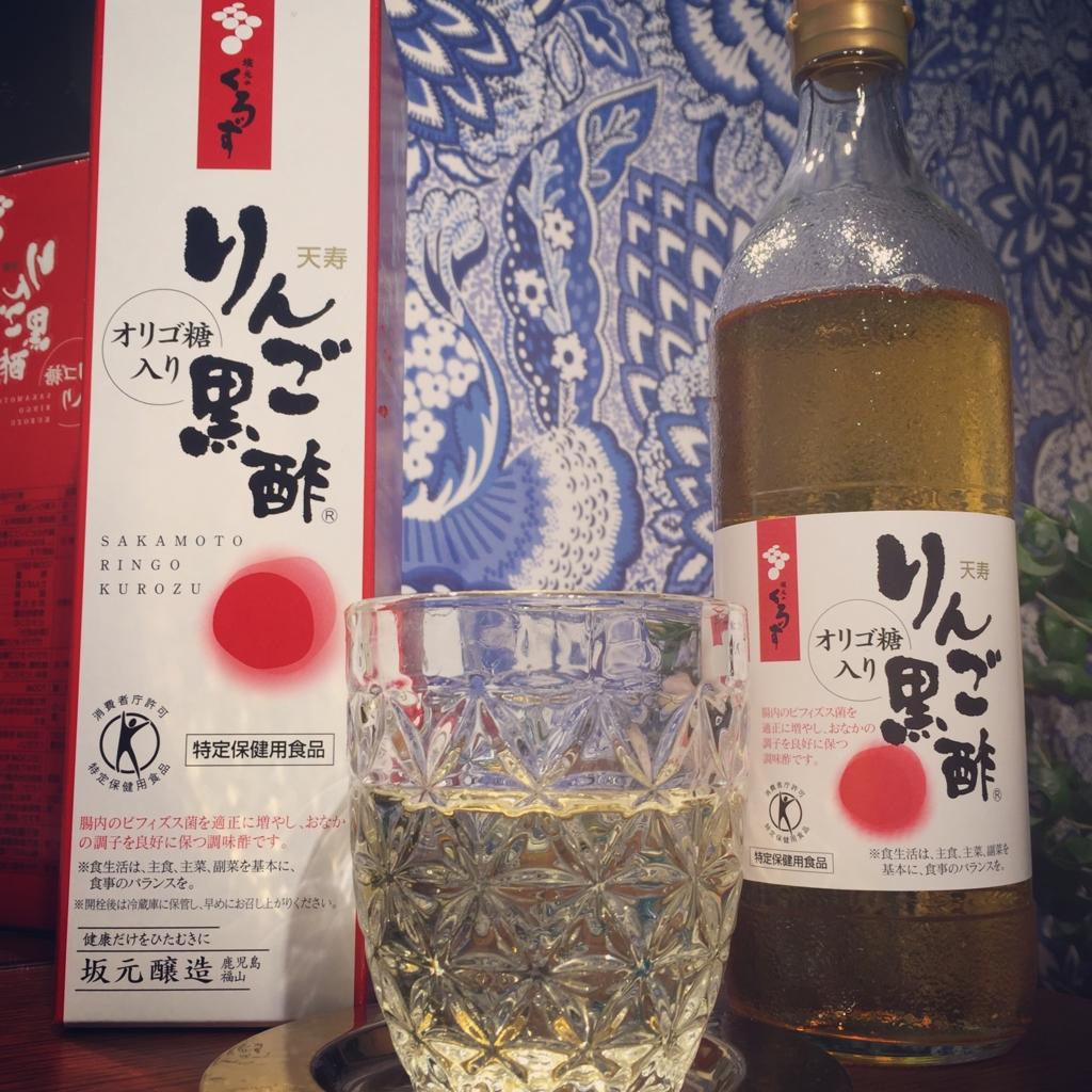 f:id:misakikohama:20170415101141j:plain