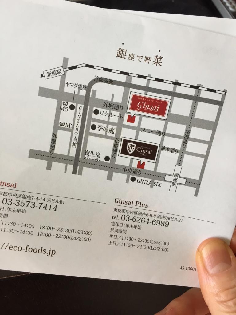 f:id:misakikohama:20170418115406j:plain