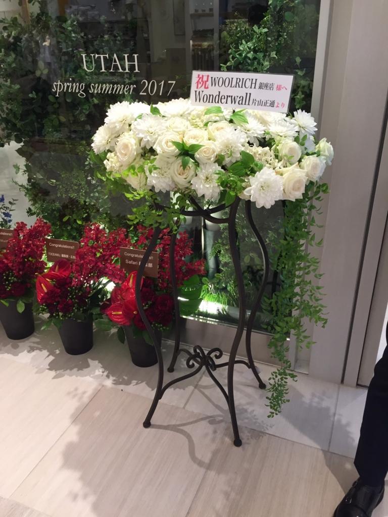 f:id:misakikohama:20170421010215j:plain