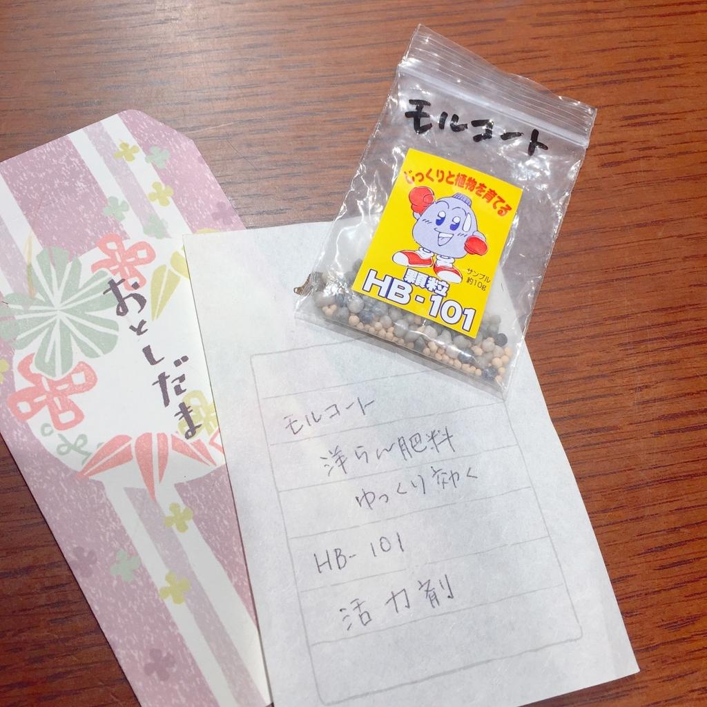 f:id:misakikohama:20170619183734j:plain