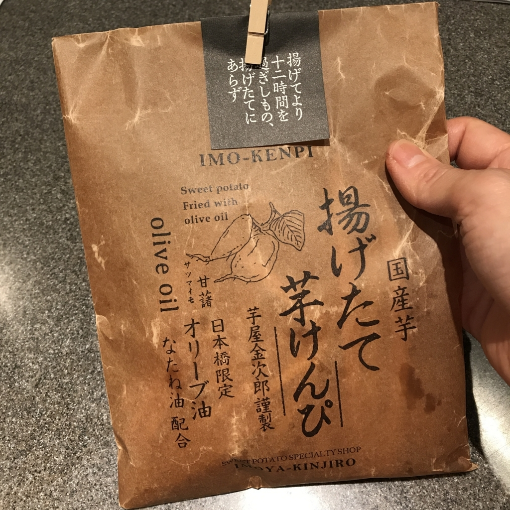 f:id:misakikohama:20170710094257j:plain