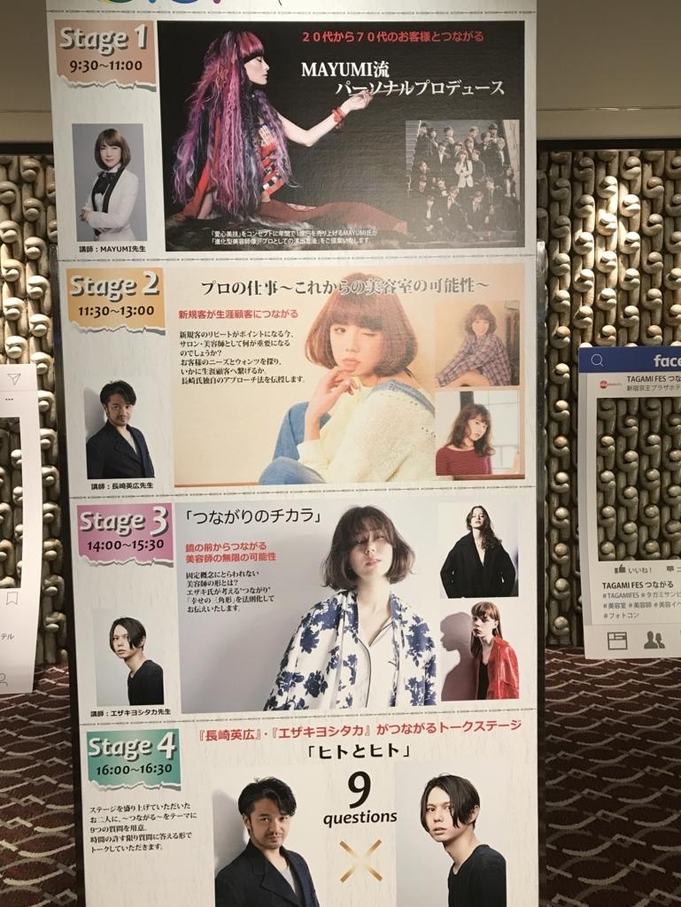 f:id:misakikohama:20170720083055j:plain