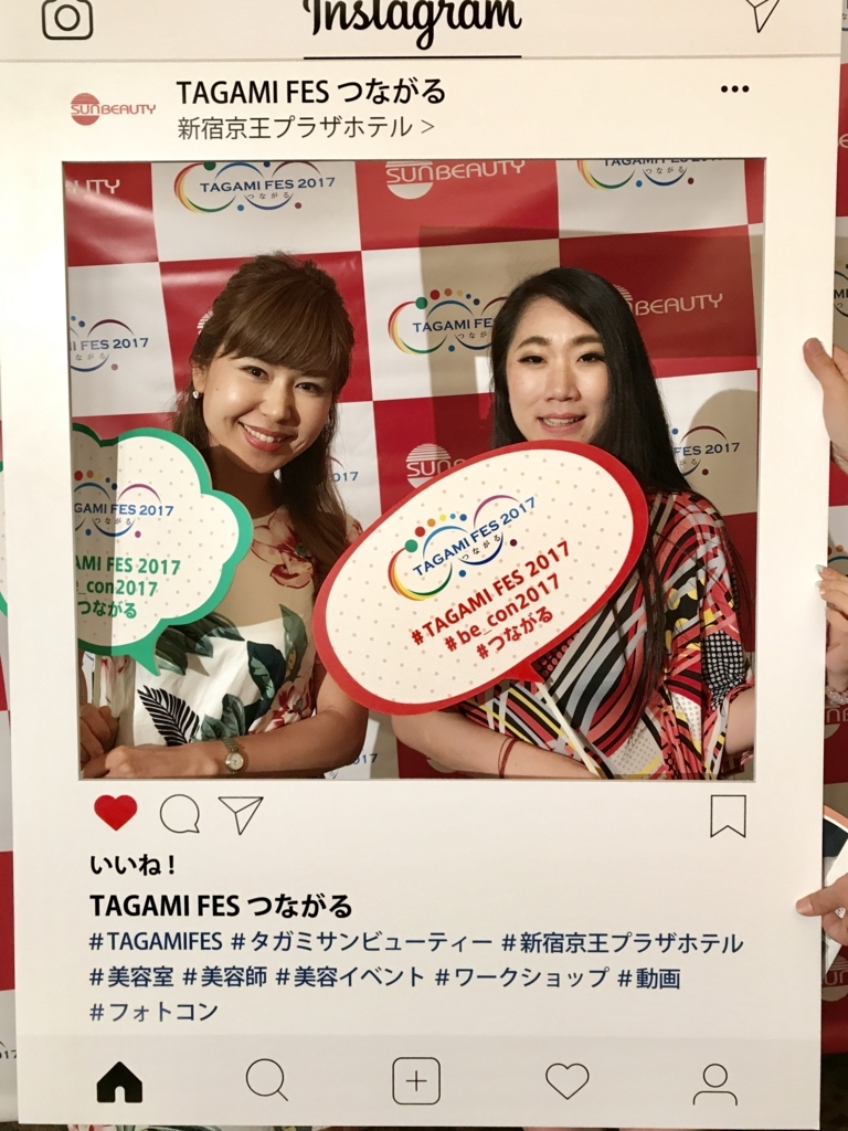 f:id:misakikohama:20170720085411j:plain