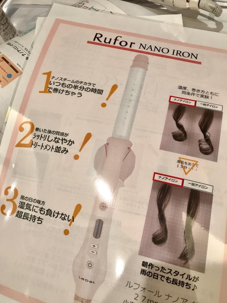 f:id:misakikohama:20170720090304j:plain
