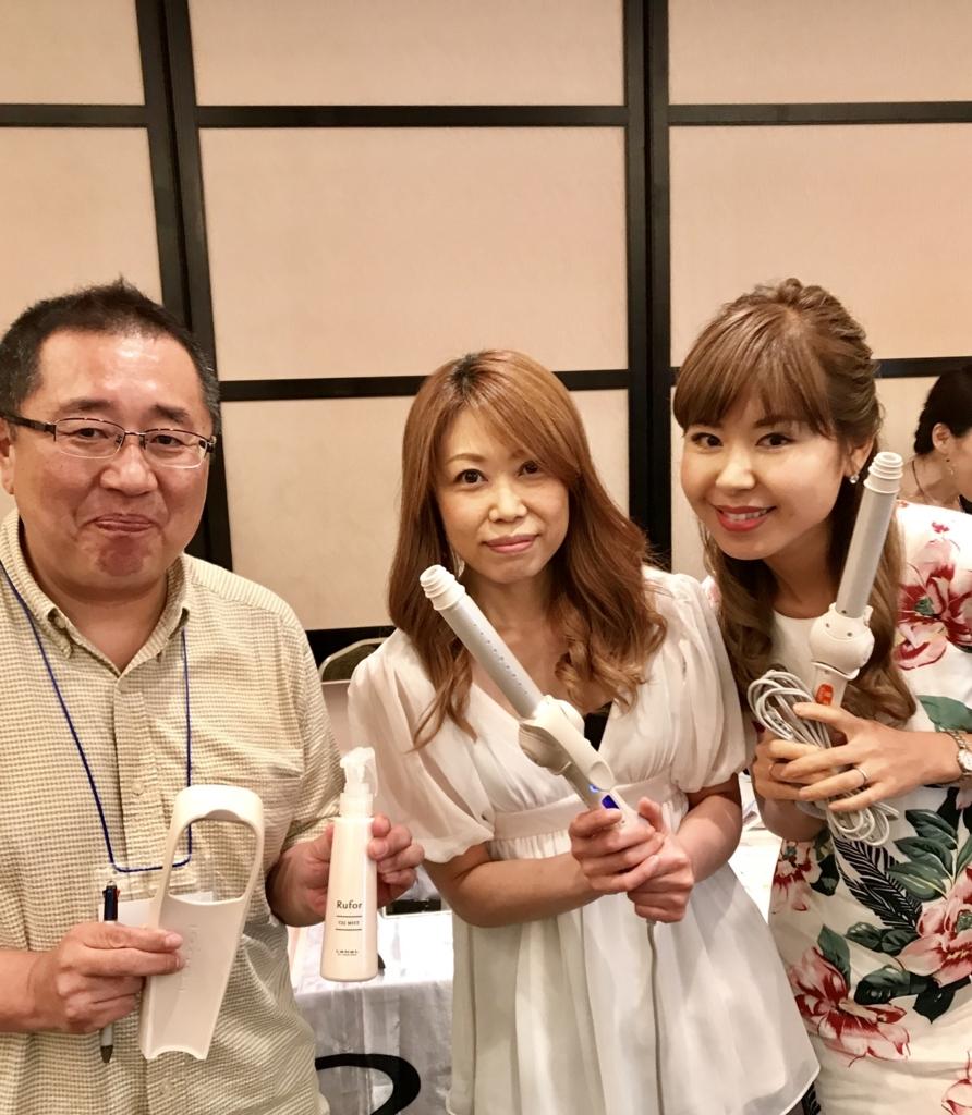 f:id:misakikohama:20170720091655j:plain