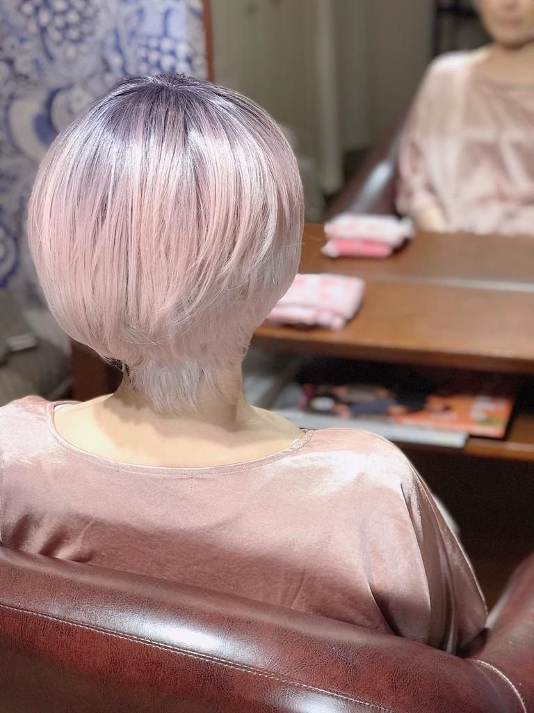 f:id:misakikohama:20181108203541j:plain