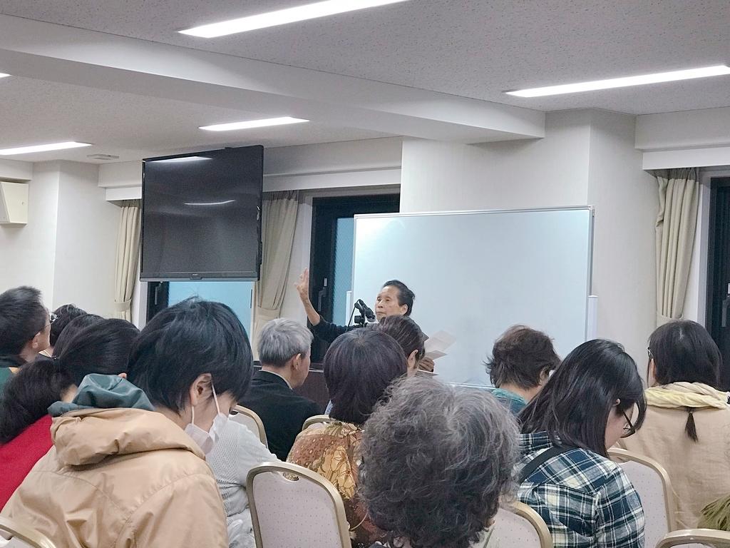 f:id:misakikohama:20181125095431j:plain