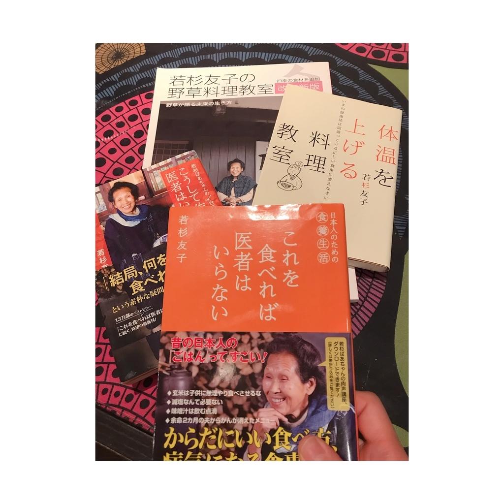 f:id:misakikohama:20181129142117j:plain