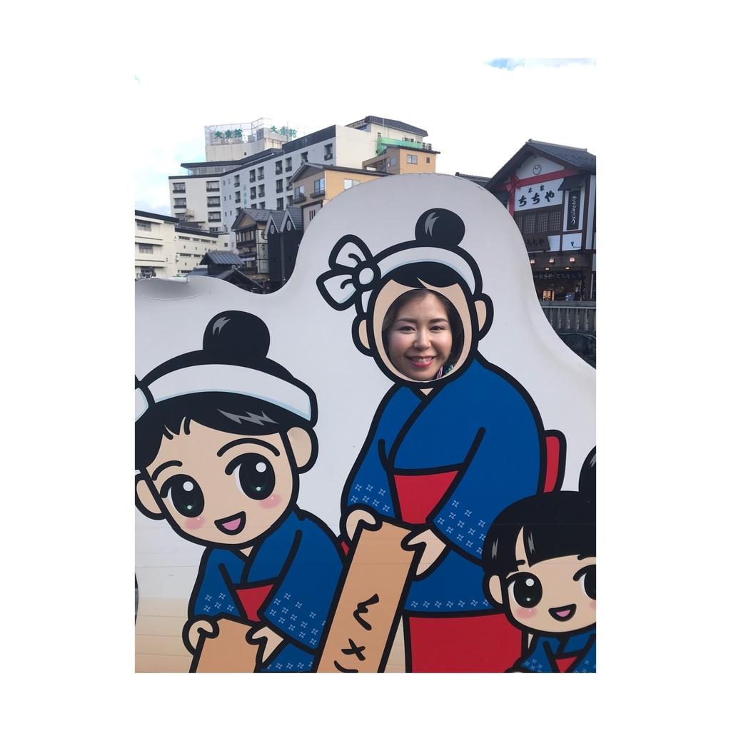 f:id:misakikohama:20181217210657j:plain
