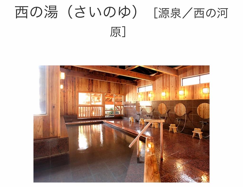 f:id:misakikohama:20190108190955j:image