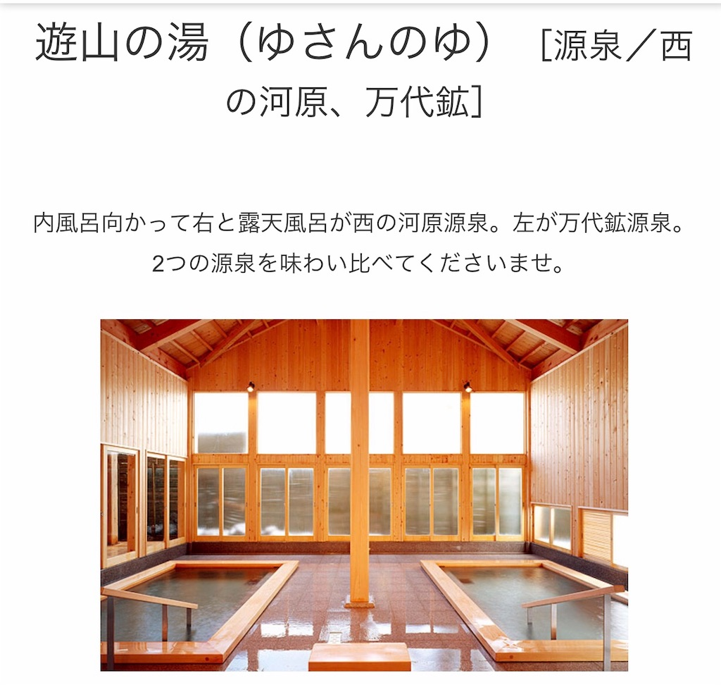 f:id:misakikohama:20190108191030j:image