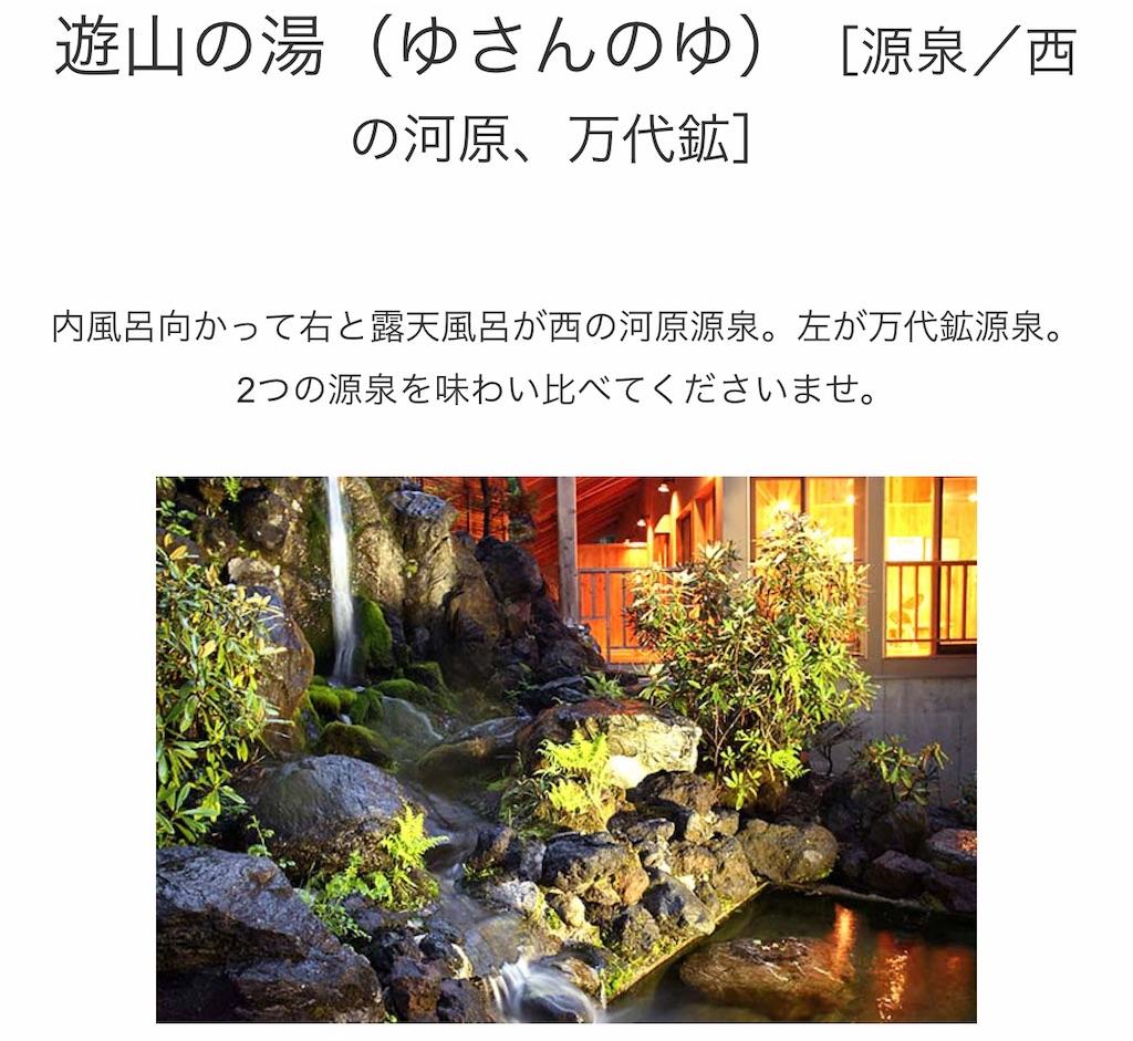 f:id:misakikohama:20190108191033j:image