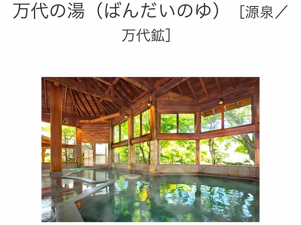 f:id:misakikohama:20190108191037j:image