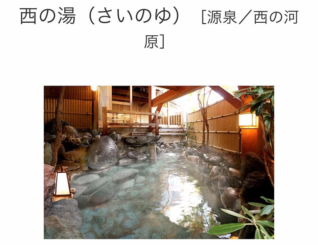 f:id:misakikohama:20190108191042j:image