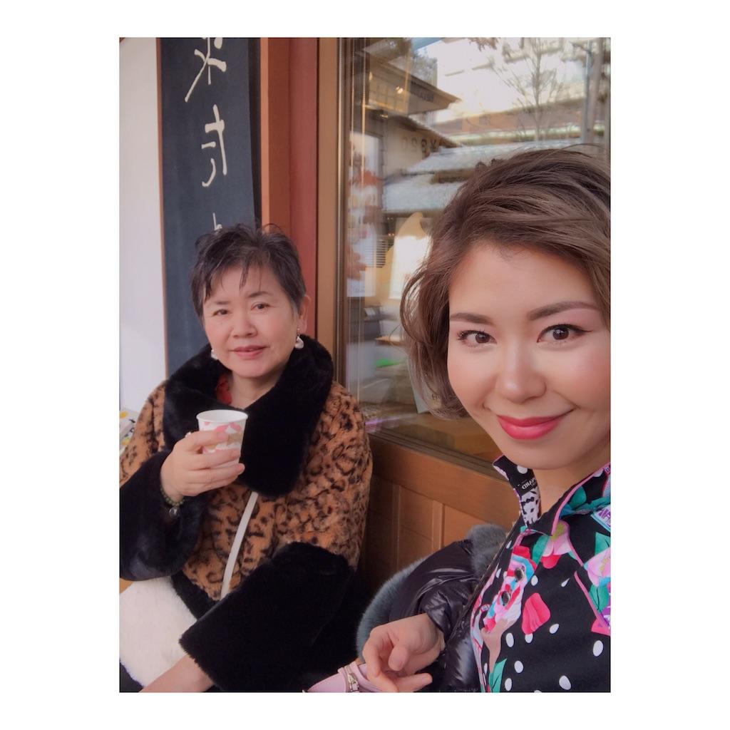 f:id:misakikohama:20190108193131j:image