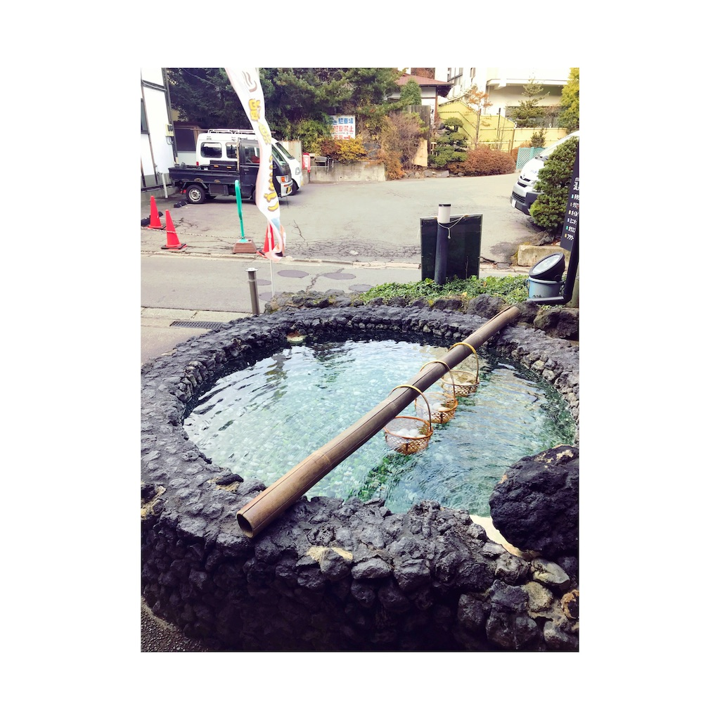 f:id:misakikohama:20190108193754j:image