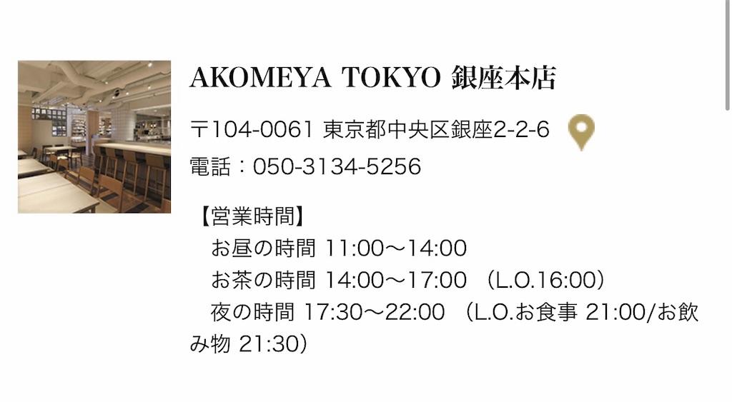 f:id:misakikohama:20190203144337j:image