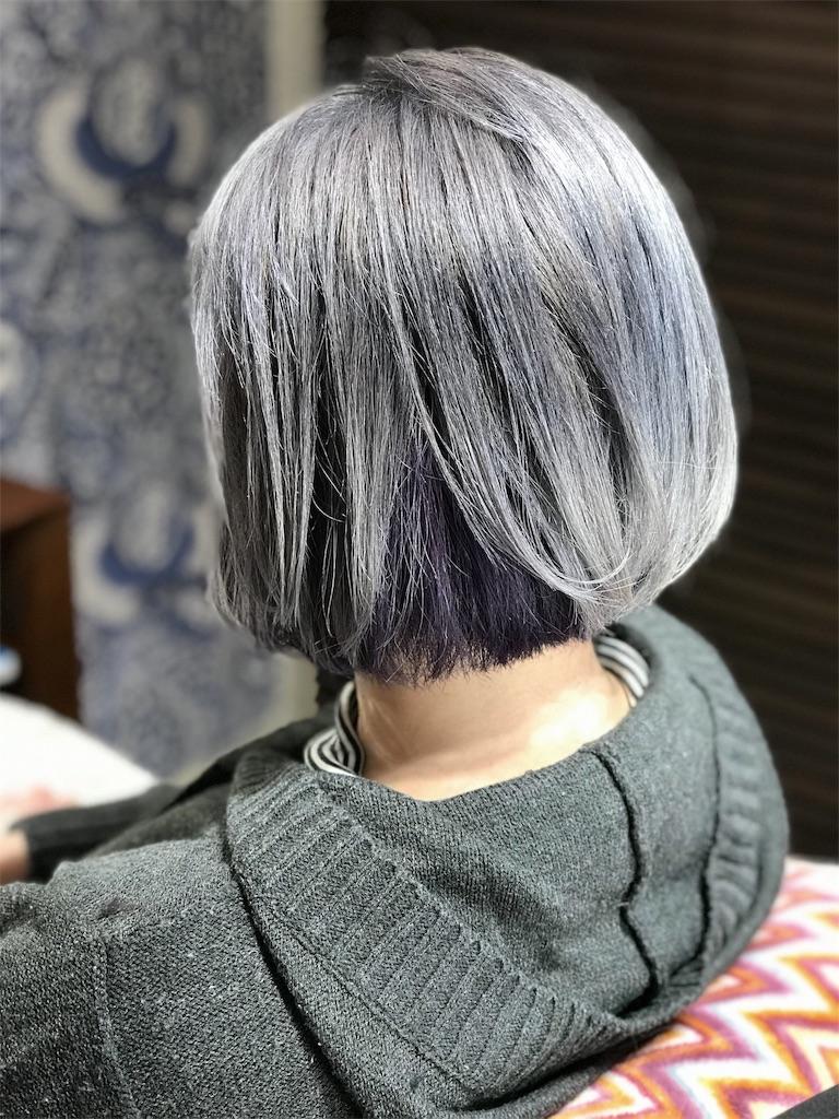 f:id:misakikohama:20190206214642j:image