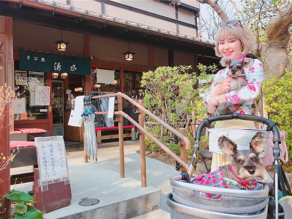 f:id:misakikohama:20190408210037j:image