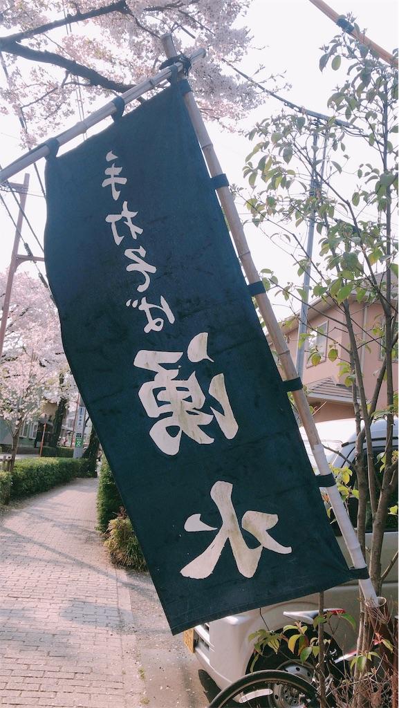 f:id:misakikohama:20190408210053j:image