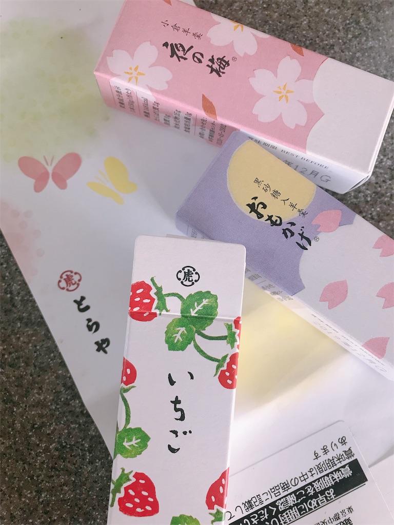 f:id:misakikohama:20190409164302j:image