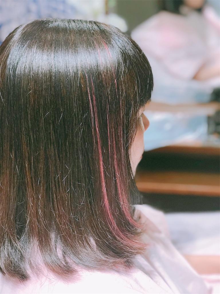 f:id:misakikohama:20190615012911j:image
