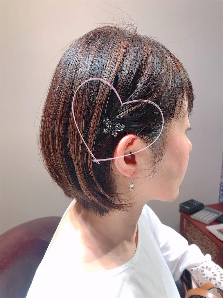 f:id:misakikohama:20190707190423j:image