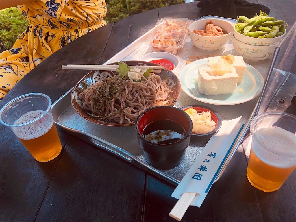 f:id:misakikohama:20190818211624j:image