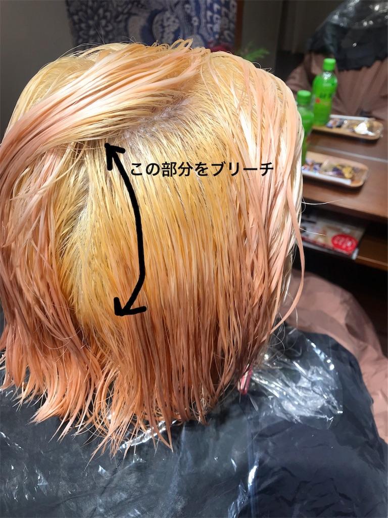 f:id:misakikohama:20191012195013j:image