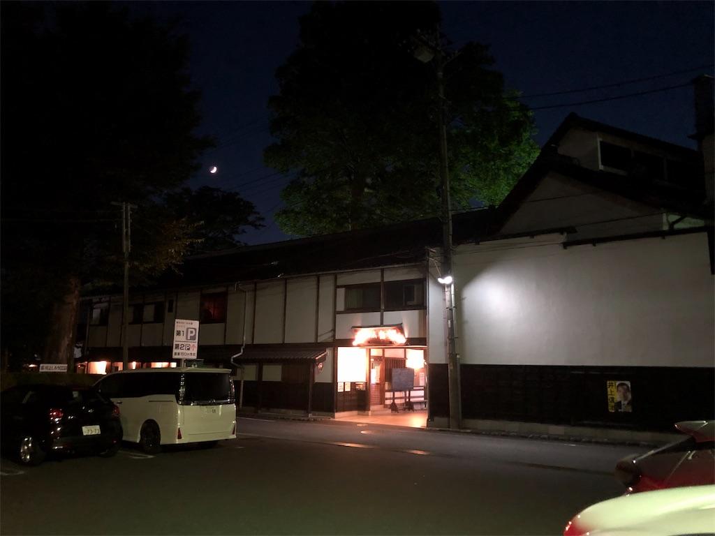 f:id:misakikohama:20191012204351j:image