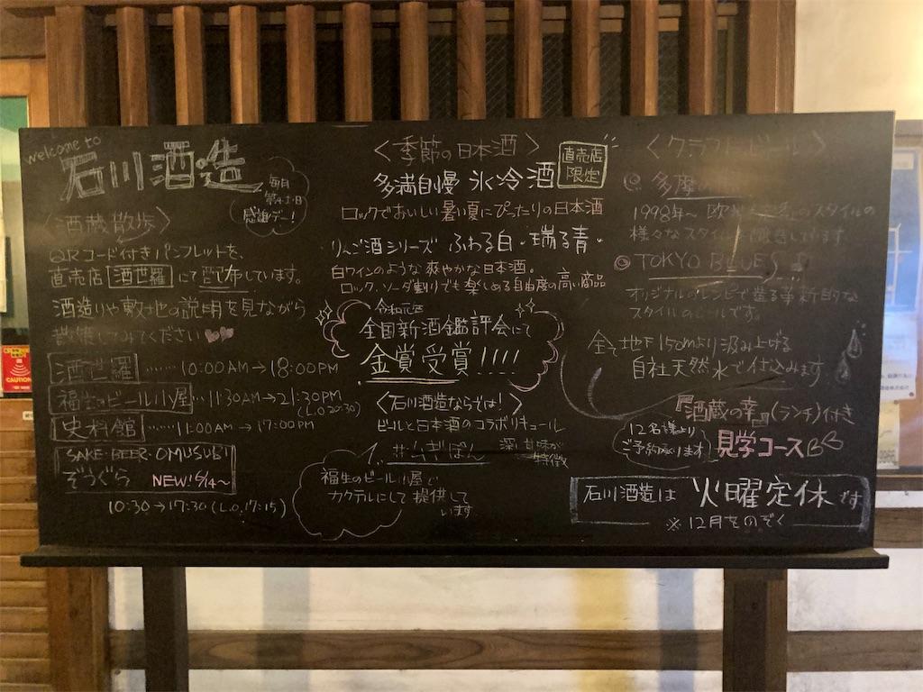 f:id:misakikohama:20191012204402j:image