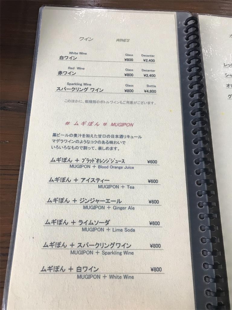 f:id:misakikohama:20191012204434j:image