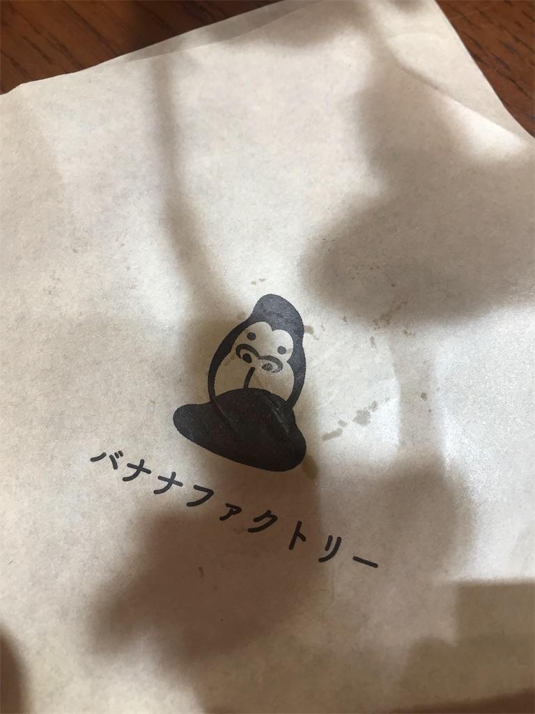 f:id:misakikohama:20191127221156j:image
