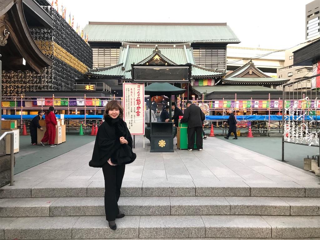 f:id:misakikohama:20200203001524j:image