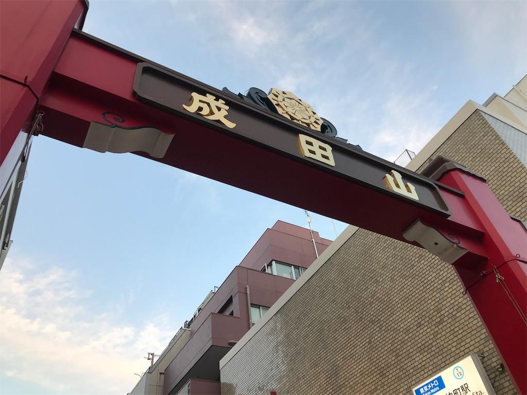 f:id:misakikohama:20200203001755j:image