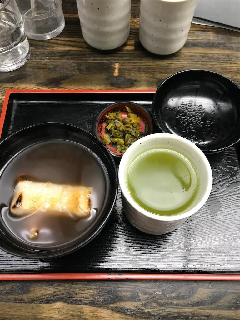 f:id:misakikohama:20200203001758j:image