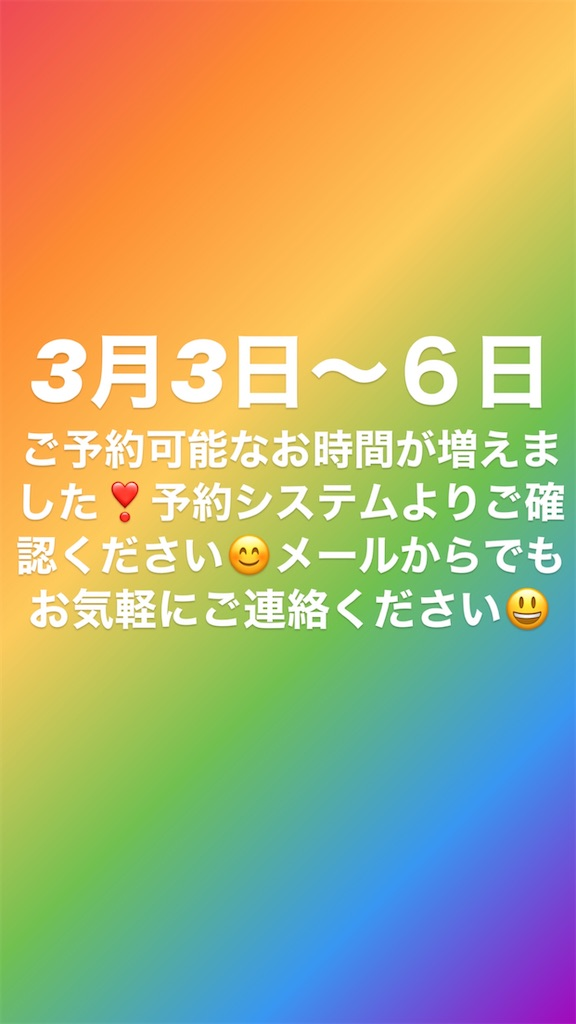 f:id:misakikohama:20200217110008j:image