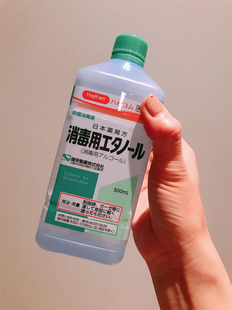 f:id:misakikohama:20200219232428j:image